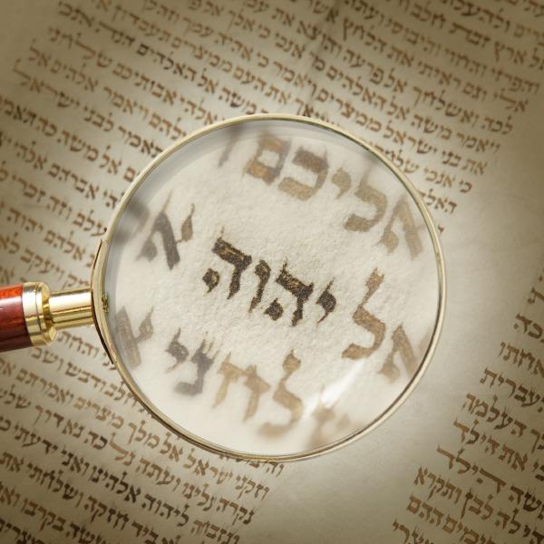 A autenticidade da Bíblia em 5 Partes